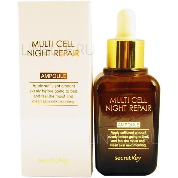 Сыворотка SECRET KEY Multi cell night repair ampoule