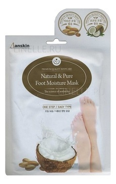 ANSKIN Natural & pure foot moisture mask
