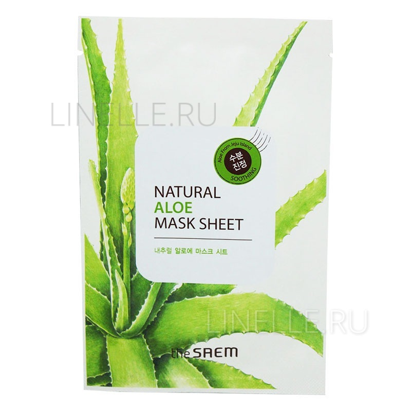 Natural aloe mask sheet [Маска тканевая с экстрактом алое вера]