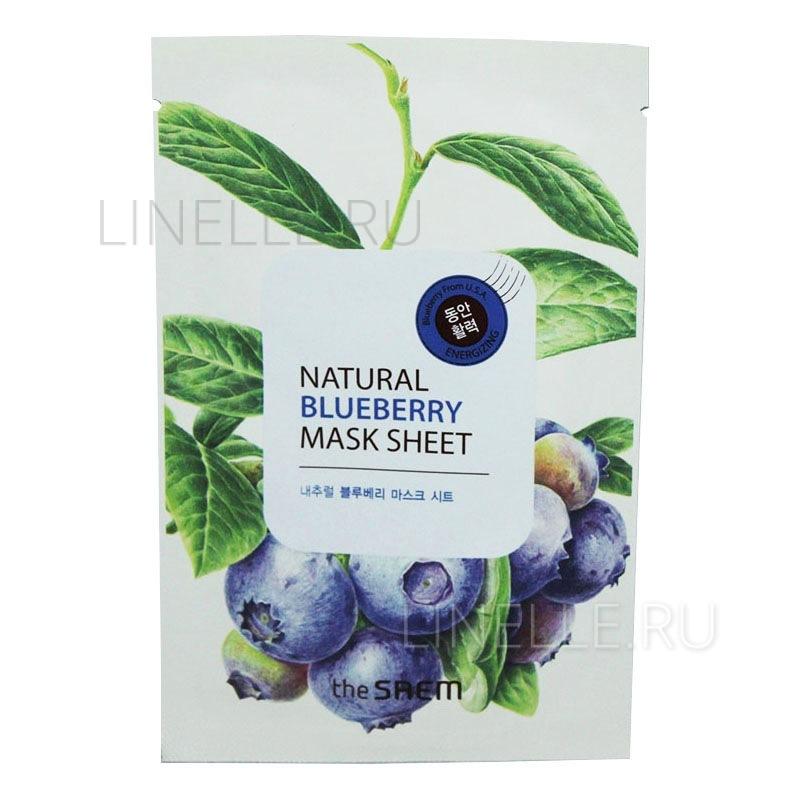 Natural blueberry mask sheet [Маска тканевая с экстрактом черники]