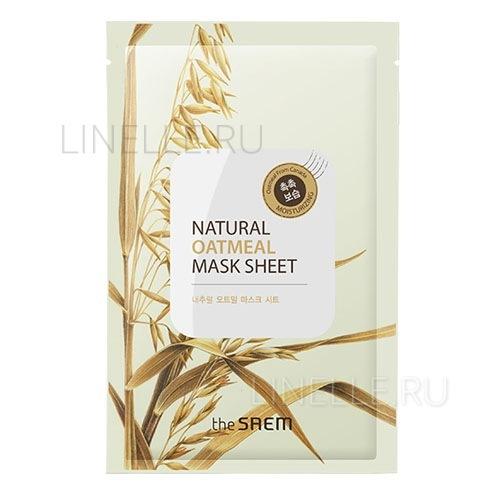 Natural oatmeal mask sheet [Маска тканевая с экстрактом овсянки]