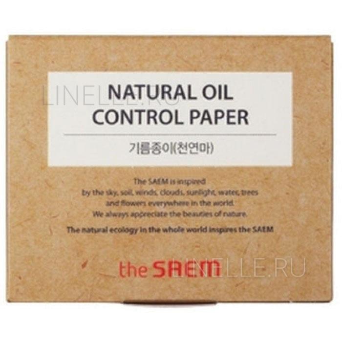 Natural oil control paper [Матирующие салфетки]