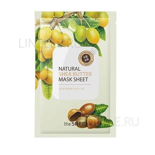 Natural shea butter mask sheet [Маска тканевая с экстрактом масла ши]