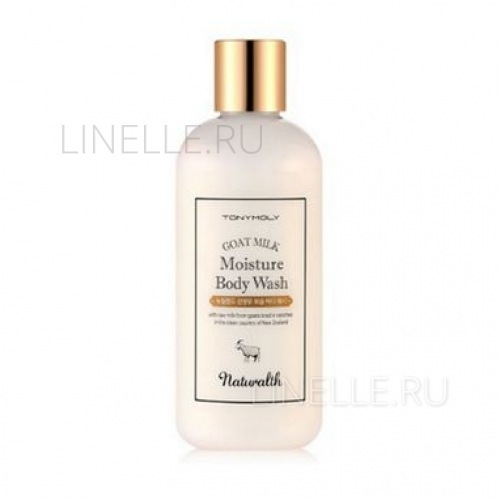 TONYMOLY Naturalth goat milk moisture body wash
