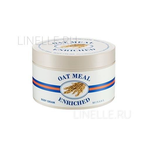 MISSHA Oatmeal enriched body cream