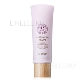 THE SAEM Perfume de grasse body lotion - romantic grasse