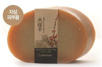 BERRISOM Premium oriental soap for oily skin