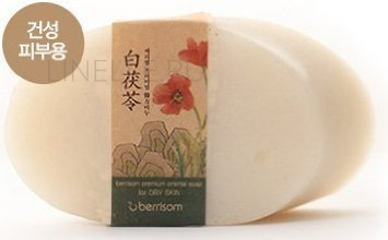 BERRISOM Premium oriental soap for dry skin