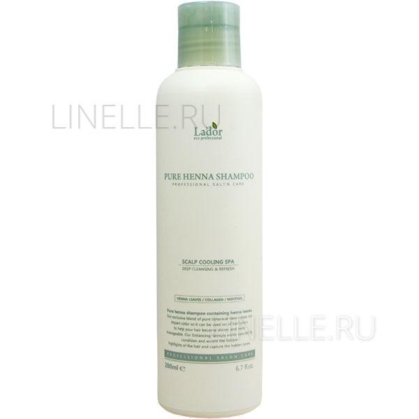Pure henna shampoo [Освежающий шампунь с хной, ментолом и кактусом]