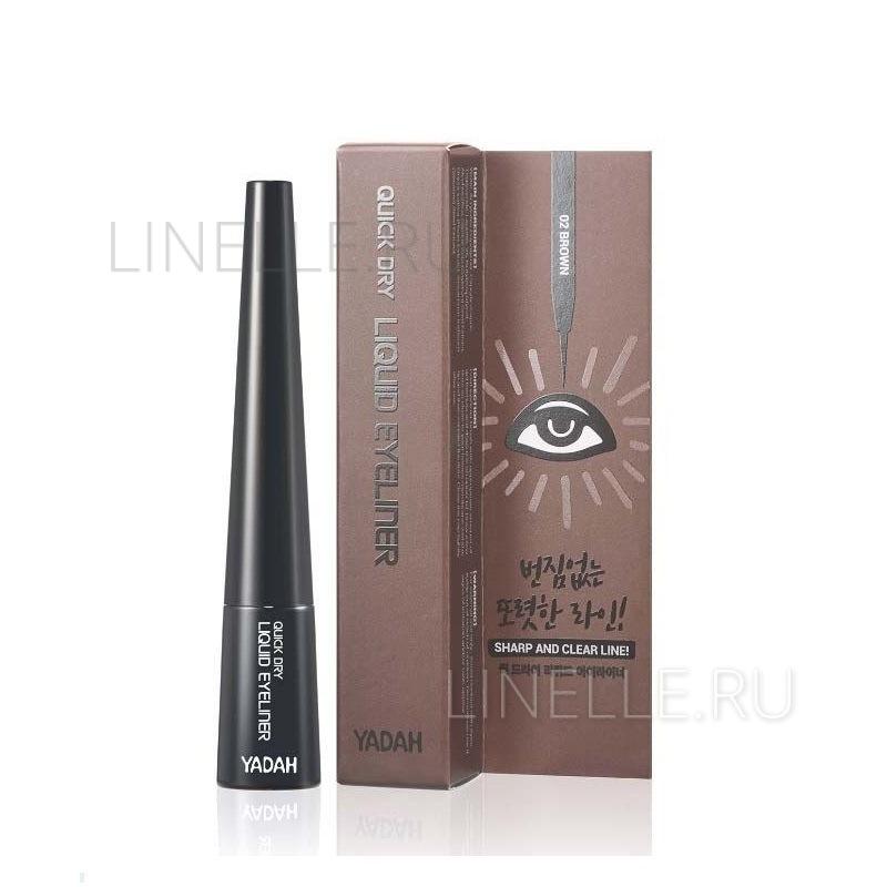 Quick dry liquid eyeliner 02 brown [Подводка для глаз жидкая]