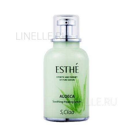 Сыворотка ENPRANI S,claa esthe aloeca soothing nourishing serum