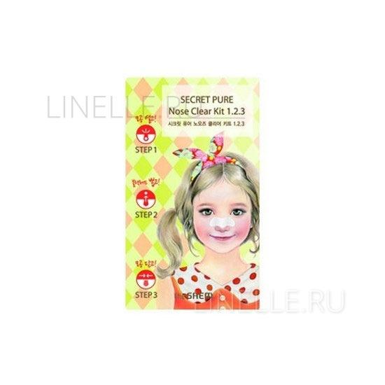 Secret pure nose clear kit 1•2•3 [Пластырь для удаления угрей]