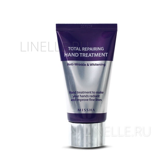MISSHA Total repairing hand treatment