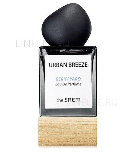 THE SAEM Urban breeze berry yard
