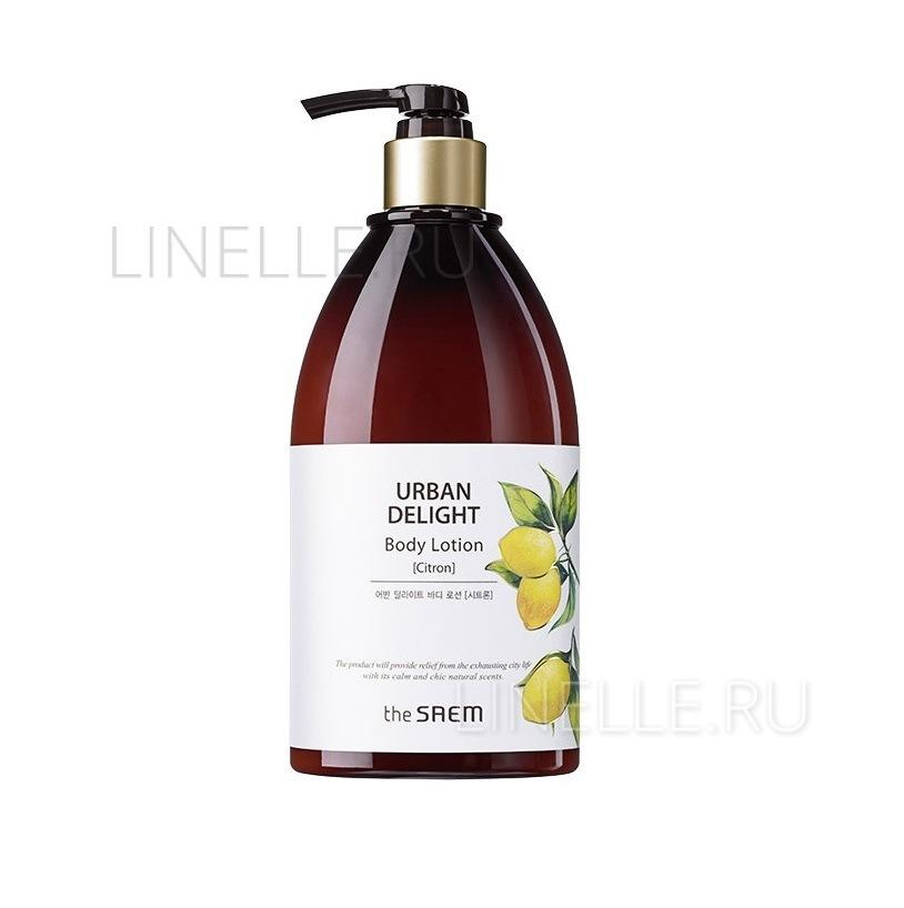 THE SAEM Urban delight body lotion (citron)