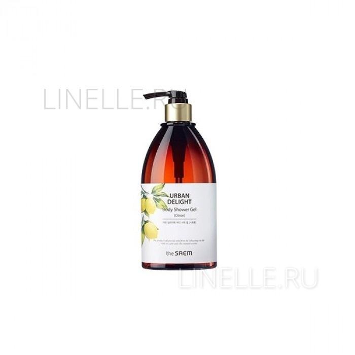 THE SAEM Urban delight body shower gel (citron)