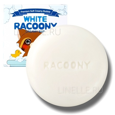 SECRET KEY White racoony creamy bar