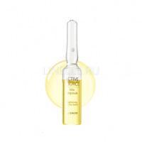 Active source vita ampoule [Эссенция ампульная витаминная ]