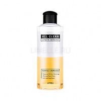 All clean lip & eye remover(calendula) [Жидкость для снятия макияжа]