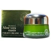 Aloe vera oasis night cream [Крем ночной для лица]