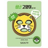 Animal mask for angry cat [Тканевая маска для лица успокаивающая и смягчающая кожу]