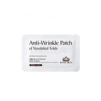 Anti-wrinkle patch of nasolabial folds [Патчи разглаживают морщины]