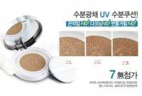 Aqua aura uv moist cushion refill 01 [Сменный блок ББ пудра 01]