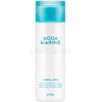 Aqua marine mineral emulsion [Эмульсия минеральная увлажняющая]