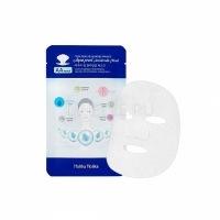 Aqua pearl mask [Маска тканевая с экстрактом жемчуга]
