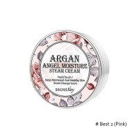 Argan angel moisture steam cream best #2 (pink) [Крем №2 паровой]