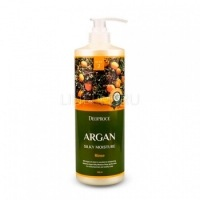 Argan silky moisture hair pack [Маска для волос с аргановым маслом]