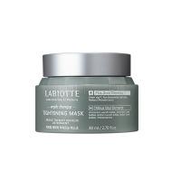 Argile therapy tightening mask [Маска для лица поросужающая]