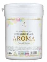 Aroma modeling mask 700ml [Маска альгинатная антивозрастная питательная]