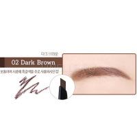 Auto eyebrow 2 dark brown [Подводка для глаз и бровей автом]