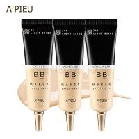 BB maker spf30/pa++ (moisture/light beige) [Крем ББ увлажняющий ]