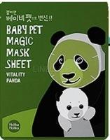 Baby pet magic mask sheet 02 panda [Маска для лица тканевая витаминная]