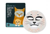 Baby pet magic mask sheet 04 cat [Маска для лица тканевая успокаивающая проблемную кожу]