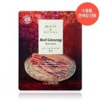 Beaute de royal mask sheet - red ginseng [Маска гидрогелевая тканевая с экстрактом женьшеня]