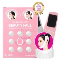 Beauty face 7 packs [Набор масок для подтяжки контура лица]