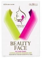 Beauty face extra sheet [Маска сменная для подтяжки контура лица]