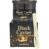 Black caviar anti-wrinkle eye cream [Питательный лифтинг крем для глаз