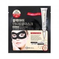 Black eye anti wrinkle mask [Маска тканевая для области вокруг глаз против морщин]