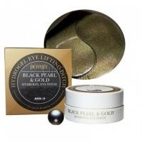 Black pearl & gold hydrogel eye patch 60 sheet  [Гидрогелевые патчи для области вокруг глаз]