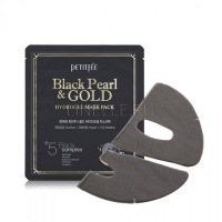 Black pearl & gold hydrogel mask pack [Гидрогелевая маска с золотом и черным жемчугом]