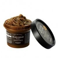 Black sugar perfect essential scrub [Скраб для лица]