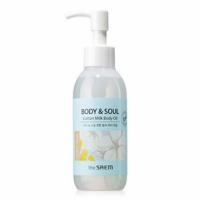 Body soul cotton milk body oil [Масло для тела молочное]