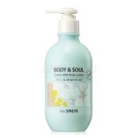 Body & soul cotton milk body lotion(new) [Лосьон для тела молочный]