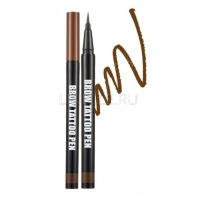 Brow tattoo pen - natural brown [Ручка-татту для бровей]
