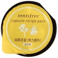 Capsule recipe pack rape nectar [Маска для лица капсульная]