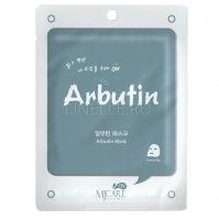 Care on arbutin mask pack [Маска тканевая с арбутином]